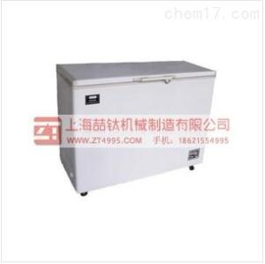 专业生产DW-25混凝土低温试验箱,安全可靠混凝土低温试验箱,低温试验箱价格
