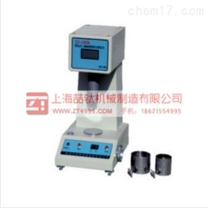 LP-100D土壤液塑限联合测定仪的用途广,品质保证数显土壤液塑限联合测定仪