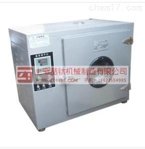 101Y-3远红外鼓风干燥箱,远红外鼓风干燥箱价格/用途/参数/厂家