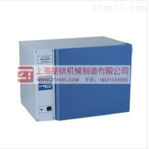 专业生产电热恒温培养箱,Z新恒温不锈钢电热培养箱