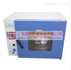 DHG-9075A电热鼓风干燥箱,电热干燥箱价格/厂家/参数
