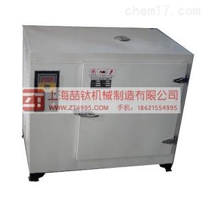 8401A-2遠紅外高溫干燥箱品牌,電焊烘箱價格