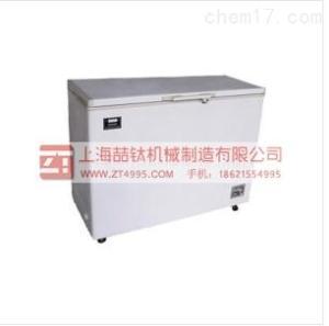 DW-25混凝土低温试验箱/低温试验箱专业生产/混凝土低温试验箱价格