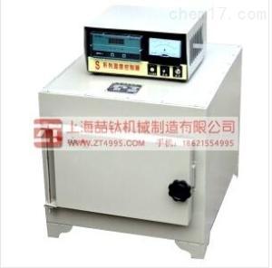 SX2-10-13箱式电阻炉马弗炉,电阻炉/马弗炉价格,优质电阻炉/马弗炉