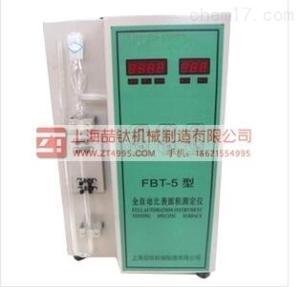 FBT-5/6/9全自动勃氏比表面积仪,数显比表面积仪,勃氏比表面积仪价格