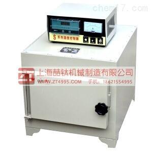 箱式电阻炉 优质马弗炉SX2-12-12 高温电炉技术参数