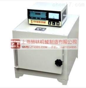SX2-2.5-10 箱式电阻炉规格 上海马弗炉标准