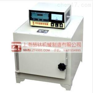 高温电炉 Z新电阻炉报价 SX2-10-13箱式电阻炉马弗炉