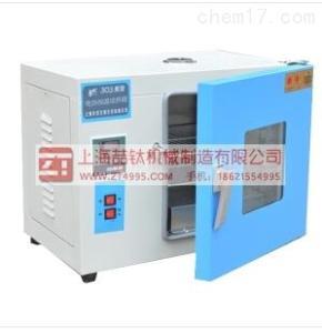 各型号电热恒温培养箱,恒温培养箱报价,上海厂家恒温培养箱,电热培养箱齐全