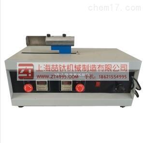 专业生产砂当量试验仪,砂当电动试验仪用途,电动砂当量试验仪SD-2