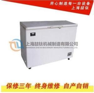 DW-25砼低温试验箱专业销售,专业生产混凝土试验箱,上海混凝土低温试验箱出售