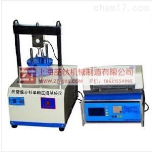 瀝青單軸壓縮試驗機的用途,SYD-0713瀝青試驗儀的價格,單軸壓縮試驗儀