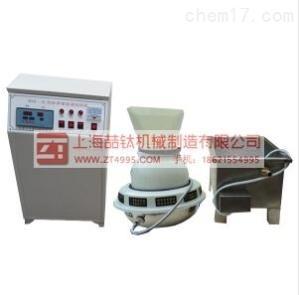 BYS-3三件套混凝土养护,养护室控制仪特价出售,养护室三件套上海制造