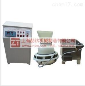 国标养护室三件套售后,上海养护室控制仪价格,BYS-3养护室三件套参数指标