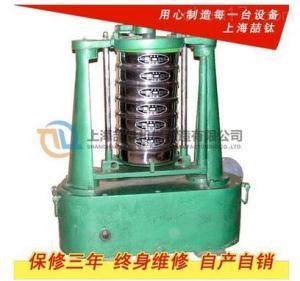 XSBP-200A国标振筛机(参数要求)电动型振筛机高效率,震筛机拍击式经销价多少