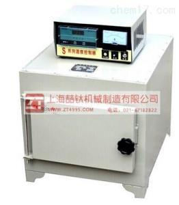 SX2-12-12马弗炉的技术要求,国家新标准箱式电阻炉,高品质马弗炉低价销售