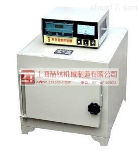 可编程马弗炉特点,1000度可编程马弗炉出售,SX2-2.5-10箱式电炉Z低出厂价