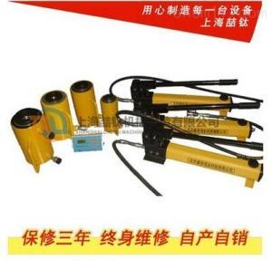 数显仪表拉力计出售,锚杆拉拔仪5/10/20吨,上海拉力计质量好