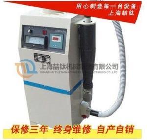 水泥負壓篩析儀帶吸塵器,FSY-150負壓篩儀技術要求,廠家直銷優質水泥負壓篩析儀