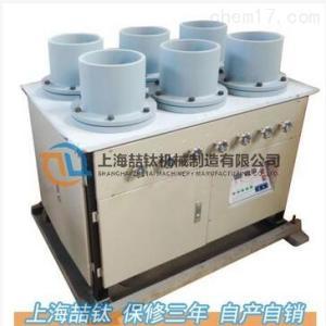 混凝土抗渗仪维修保养,HS-4混凝土抗渗仪品质选择,混凝土抗渗仪技术指导