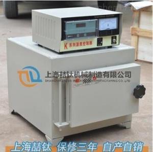 可编程箱式电阻炉出售,SX2-4-13马弗炉优惠促销,实力推荐上海箱式电阻炉