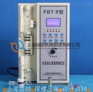 FBT-9水泥勃氏比表多少钱,水泥比表面积仪技术规格,水泥勃氏比表面积仪国标型号