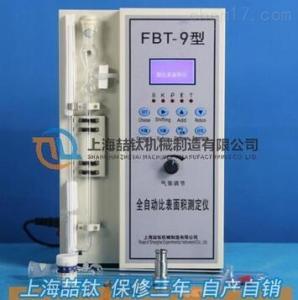 FBT-9水泥勃氏比表上海代理,勃氏比表面積儀產品介紹,水泥比表面積儀技術規格