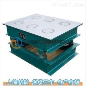 新标准砌墙砖振动台(质保三年)ZT-1新标准砌墙砖振动台如何操作使用