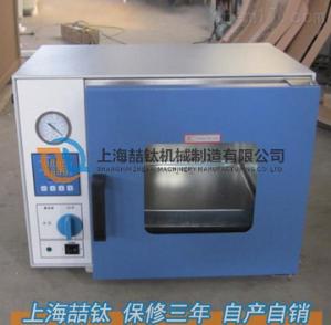 6050真空干燥箱十年品质保障,DZF-6050真空干燥箱/6050型干燥箱价格