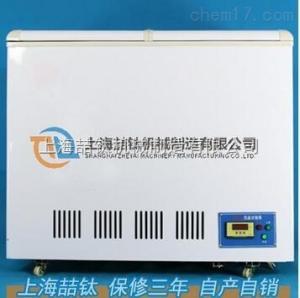 40型混凝土低温试验箱产品图片,高性能DW-40混凝土低温冻融试验箱报价