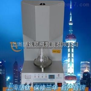 专业生产水泥游离氧化钙测定仪厂家,水泥游离氧化钙仪CFC-5型国标参数