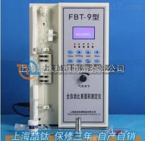 FBT-9水泥勃氏比表Z新参数,水泥勃式比表面积仪国内*技术