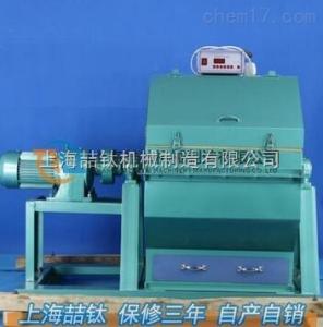 SM500*500水泥试验小磨/水泥试验磨机上海厂家低价销售