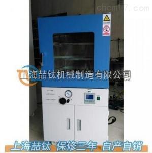 DZF-6090真空干燥箱参数描述,6090型真空干燥箱上海优质厂家