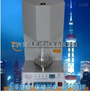價格優勢明顯上海喆鈦-水泥測定儀有現貨CFC-5/CA-5水泥游離氧化鈣測定儀5