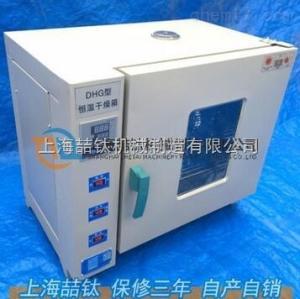 烘干箱/干燥箱生产制造,101-2干燥箱新技术,鼓风干燥箱101-2型直销价