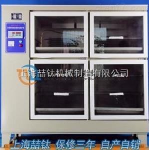SHBY-60B水泥养护箱60B规格,60B水泥标准养护箱新技术,水泥砼标准养护箱生产商