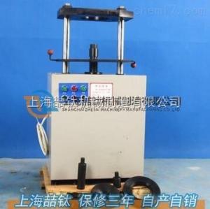电动脱模器操作介绍 DL-300KN电动脱模器高清图 沥青专用电动脱模器
