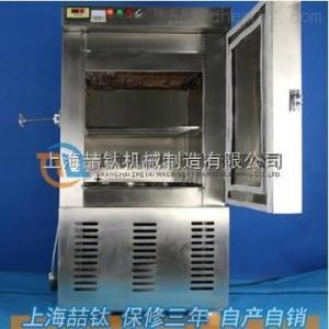知名品牌新款出售混凝土低温试验箱,【DW-25型混凝土低温试验箱】质量有保障