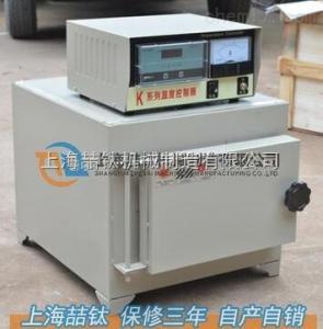 箱式电阻炉/马弗炉/退火炉生产制造商,SX2系列马弗炉/电阻炉销售,马弗炉图片