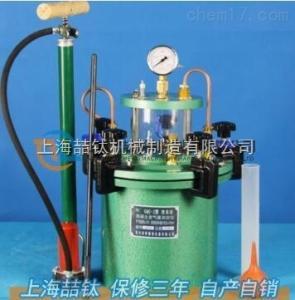 GQC-1型含气量仪,混凝土测定仪,混凝土含气量测定仪