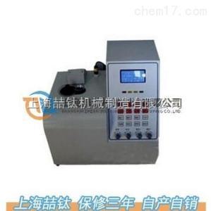 全自動水泥游離氧化鈣儀 游離氧化鈣檢測儀 水泥游離氧化鈣檢測儀器