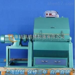 水泥试验小磨询价单_水泥试验磨机团购_SM500*500试验小磨细节图