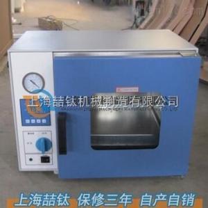 6050型真空干燥箱_报价真空干燥箱_DZF系列真空干燥箱价格低