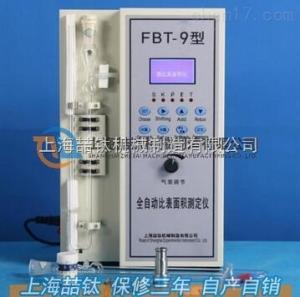 FBT-9水泥勃氏比表_水泥比表面积仪出厂价_优质水泥勃氏比表面积仪_全自动水泥比表
