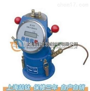 新标准砂浆含气量仪|LS-546型含气量仪报价|砂浆含气量测定仪生产商