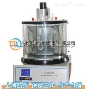 沥青运动粘度计SYD-265E型|石油运动粘度计作用|高质量沥青粘度计现价