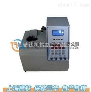CFC-6型游离氧化钙仪参数指标/全自动水泥游离氧化钙测定仪批发