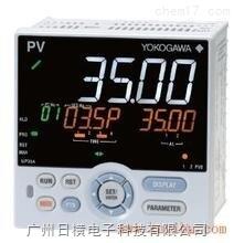 UP3  UP3 程序控制仪日本横河YOKOGAWA