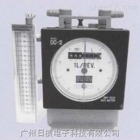DC-2A DC-2A干式气体流量计日本品川shinagawa